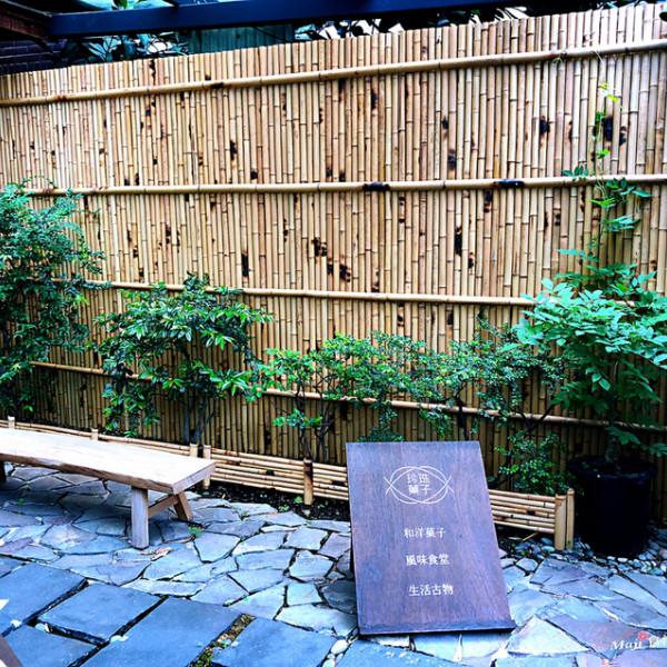 台北市 餐飲 日式料理 珍珠菓子喫茶屋