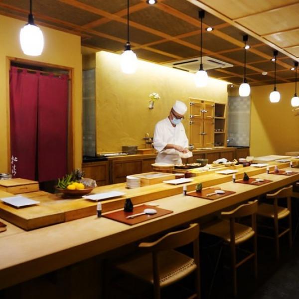 台北市 餐飲 日式料理 讚鐵板燒 & 鮨 松濤日本料理