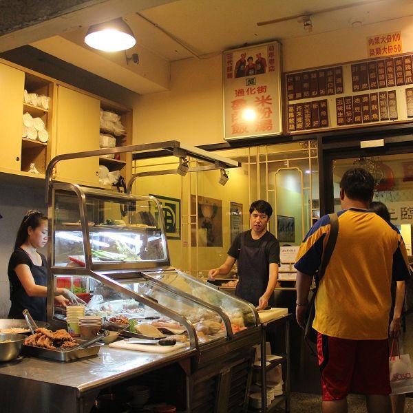 台北市 美食 餐廳 中式料理 麵食點心 胡記米粉湯
