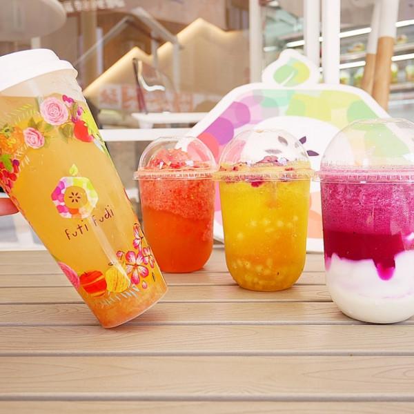 台北市 餐飲 飲料‧甜點 飲料‧手搖飲 Futi Fudi