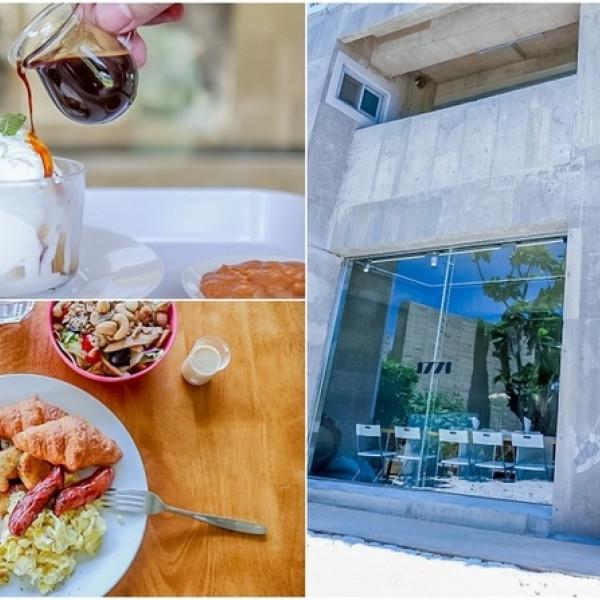 桃園市 餐飲 咖啡館 1771 Studio CAFE'
