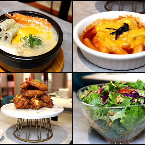 台北市 餐飲 韓式料理 饗韓食尚饗食