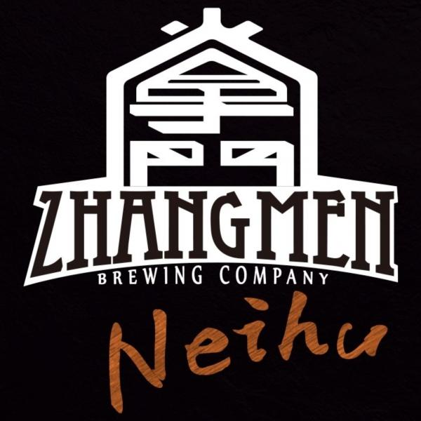 台北市 餐飲 餐酒館 掌門精釀啤酒餐廳