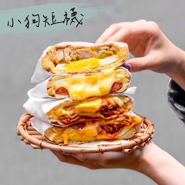 台北市 餐飲 早.午餐、宵夜 中式早餐 小狗短襪