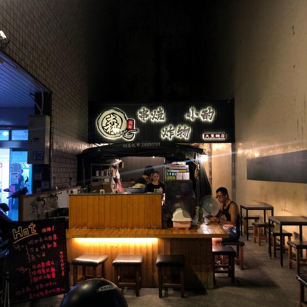 台中市 餐飲 日式料理 森の拉麵
