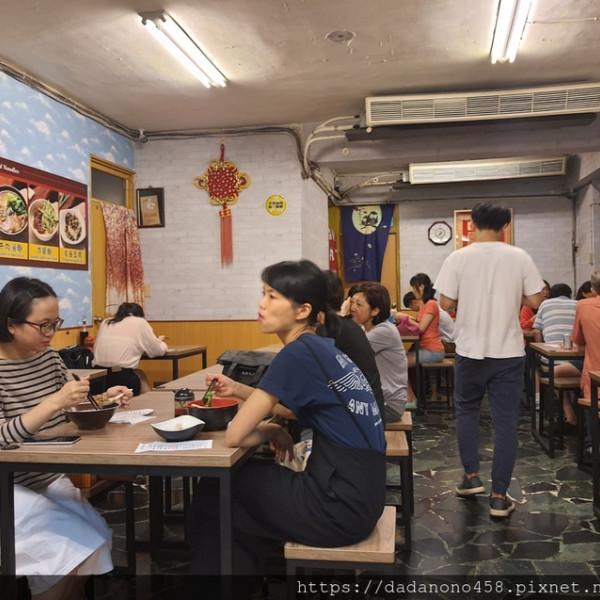 台北市 餐飲 麵食點心 永康刀削麵
