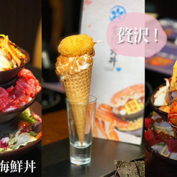台北市 餐飲 日式料理 食指大丼日本丼飯專賣店