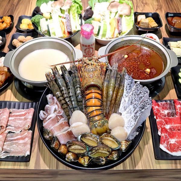 台南市 餐飲 鍋物 火鍋 就愛這鍋 麻辣鍋&和爺麻辣