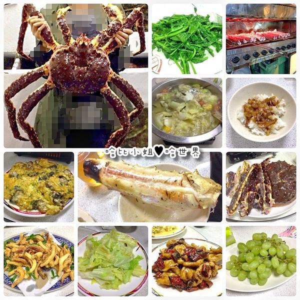台北市 美食 餐廳 中式料理 中式料理其他 89活海產