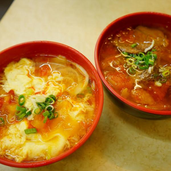 台北市 美食 餐廳 中式料理 麵食點心 甘記番茄刀削麵