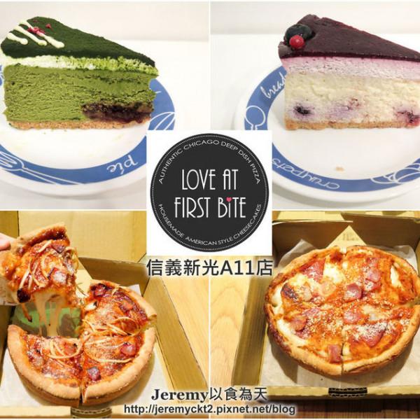台北市 餐飲 美式料理 Love at First Bite 信義新光A11店