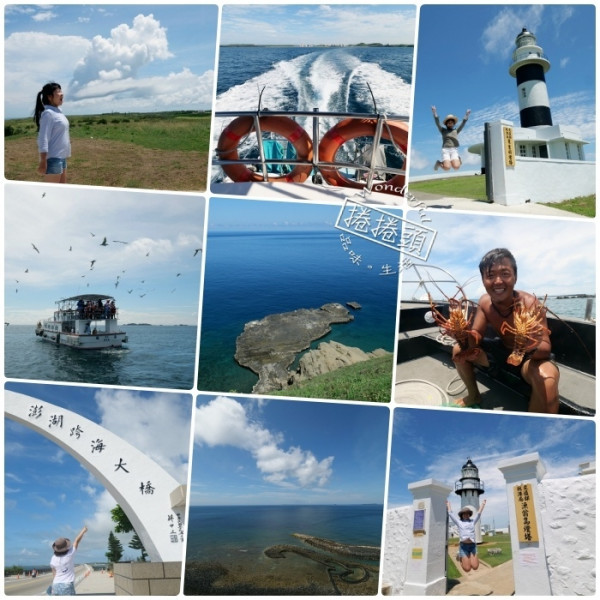 澎湖縣 觀光 觀光景點 2020澎湖旅遊懒人包、交通方式、澎湖花火節、澎湖必拍景點&必吃美食,還有特色體驗!你準備好「澎湖熱」了嗎?