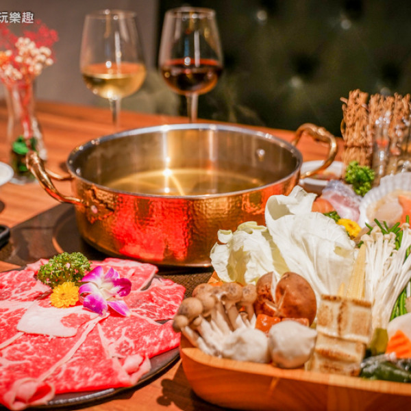 台北市 餐飲 鍋物 火鍋 Meal Room Shabu米釉 贅沢鍋物