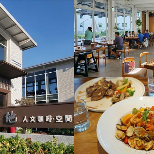 台中市 餐飲 咖啡館 芳草地咖啡館