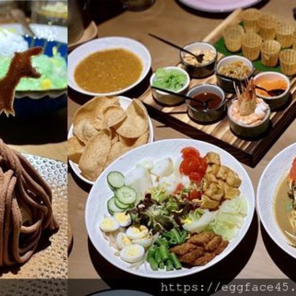台北市 餐飲 多國料理 南洋料理 Chope Chope Eatery