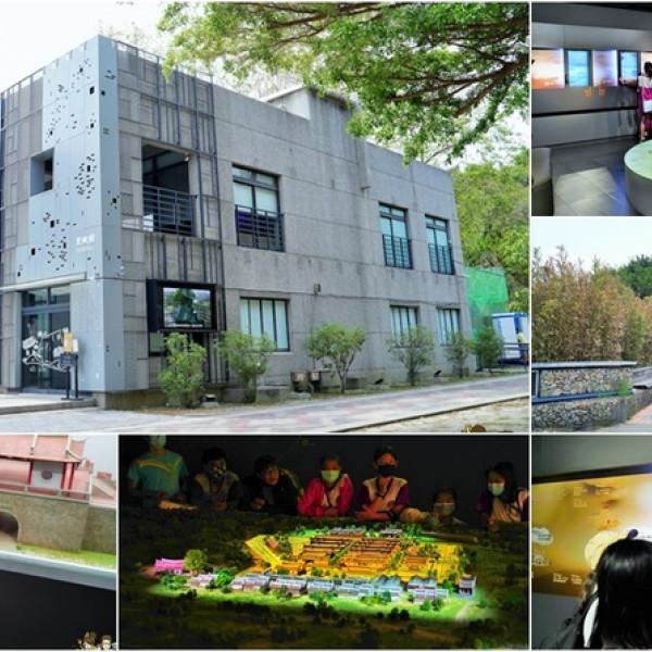 高雄市 觀光 博物館‧藝文展覽 見城館