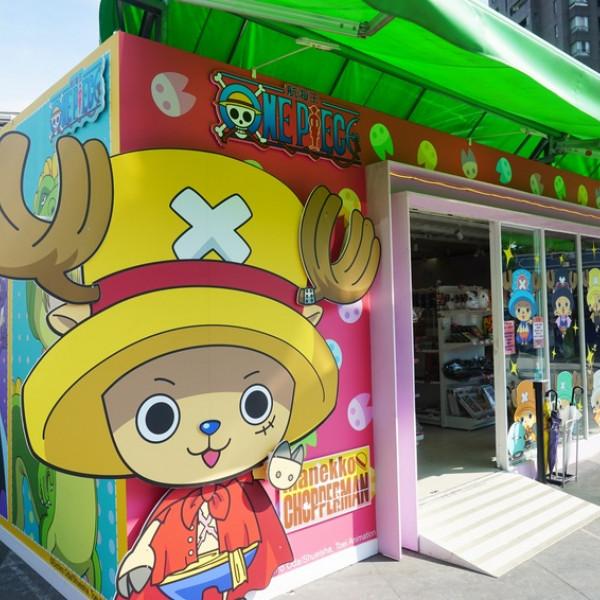 台中市 觀光 博物館‧藝文展覽 百變喬巴超人期間限定店