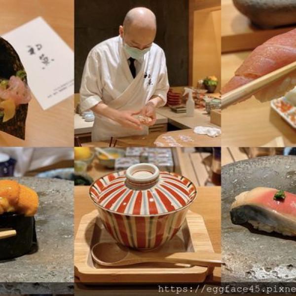 台北市 餐飲 日式料理 初魚 鮨