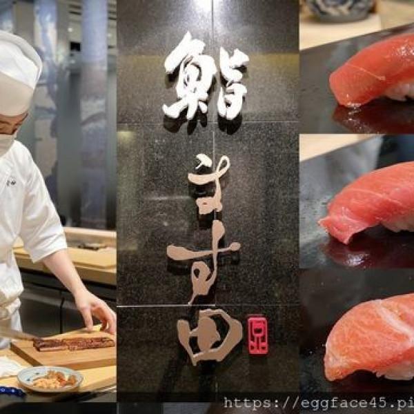 台北市 餐飲 日式料理 壽司‧生魚片 鮨ます田