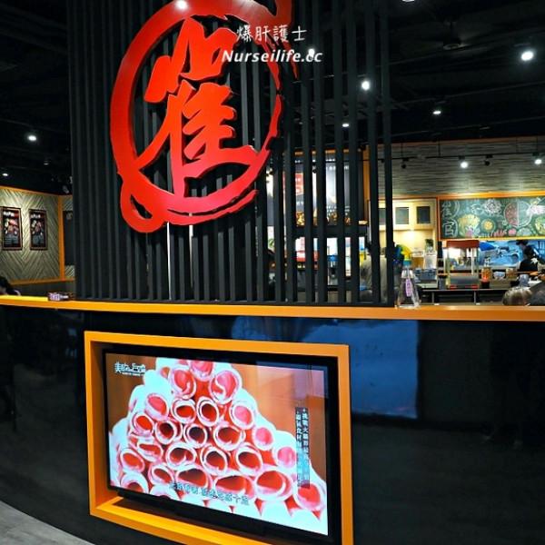 新北市 餐飲 鍋物 火鍋 崔官麻辣.石頭.鴛鴦鍋