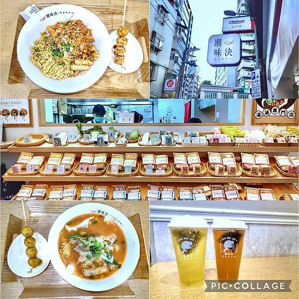 台北市 餐飲 多國料理 其他 潮味決湯滷合作社江南分社