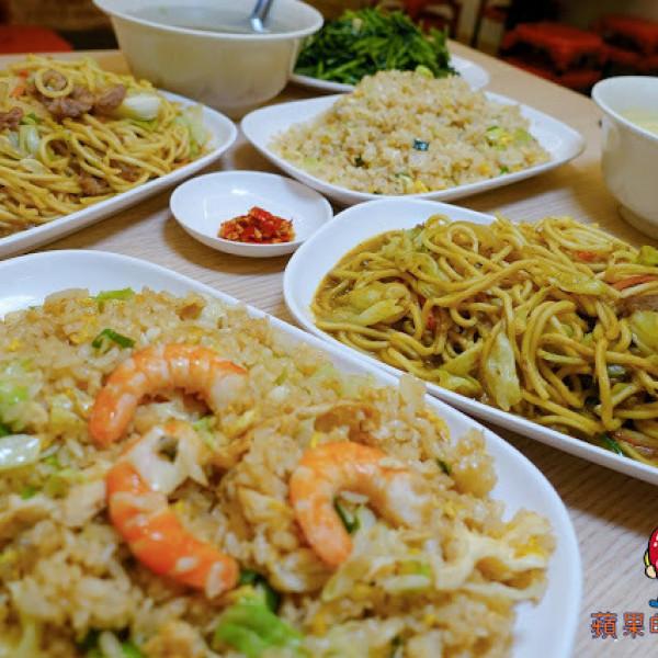 新竹市 餐飲 台式料理 皇鳴 炒飯王國