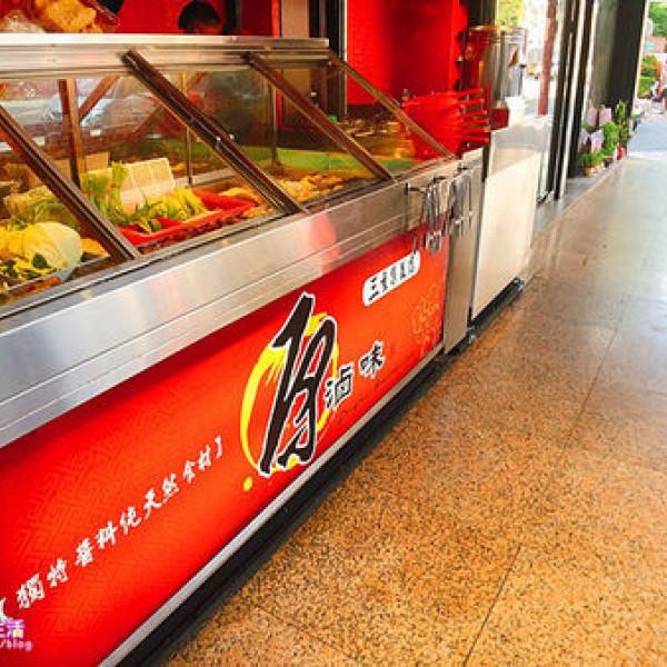 新北市 餐飲 夜市攤販小吃 原滷味三重集美店
