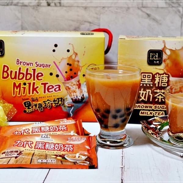 台北市 餐飲 飲料‧甜點 飲料‧手搖飲 力代黑糖珍珠奶茶