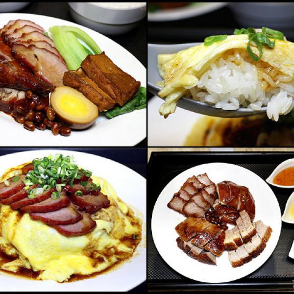 台北市 餐飲 港式粵菜 新德士港式燒臘