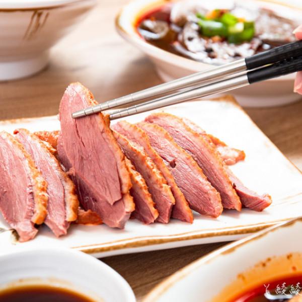 新竹市 餐飲 台式料理 饗鵝鵝肉料理