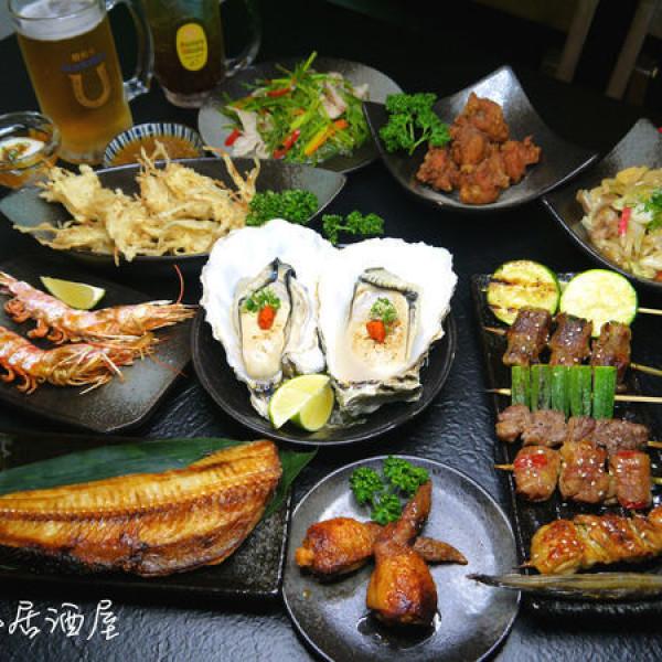 台北市 餐飲 日式料理 凌舞居酒屋