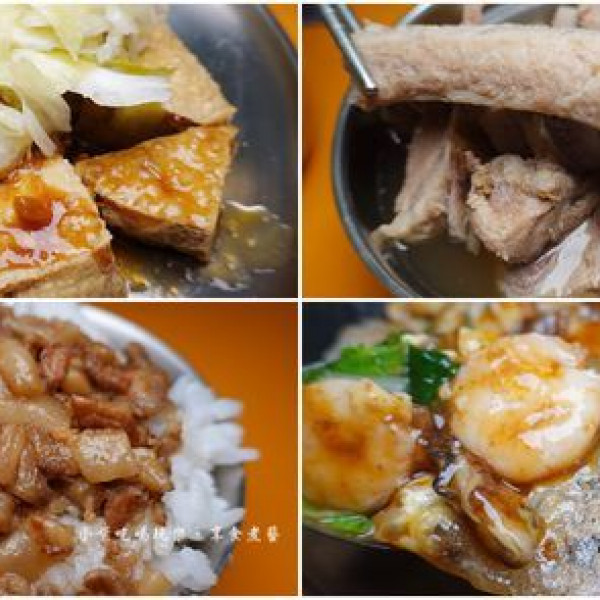 台北市 餐飲 夜市攤販小吃 煎炸世家小吃店