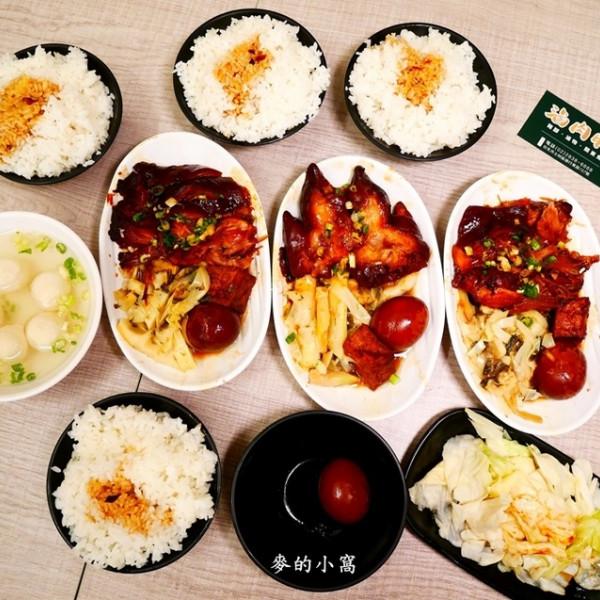 台北市 餐飲 中式料理 滷肉腳天母店