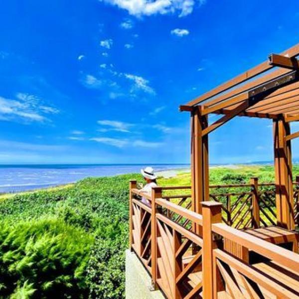 桃園市 觀光 觀光景點 草漯沙丘潮音海觀景步道