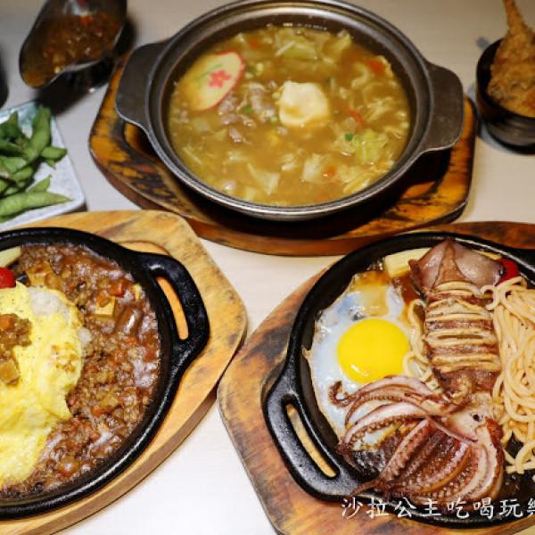 台北市 餐飲 多國料理 其他 來福複合式餐廳