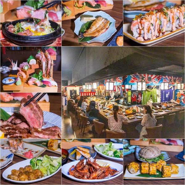台北市 餐飲 日式料理 居酒屋 庄屋居酒屋爐端燒