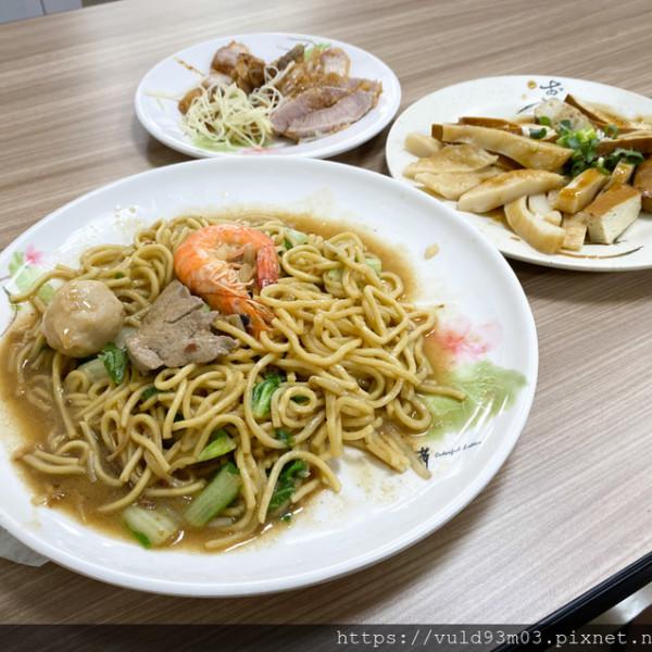 新竹市 餐飲 台式料理 竹蓮什錦麵