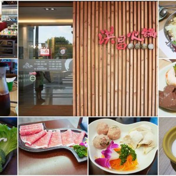 台南市 餐飲 鍋物 火鍋 洪昌麻辣火鍋新營店