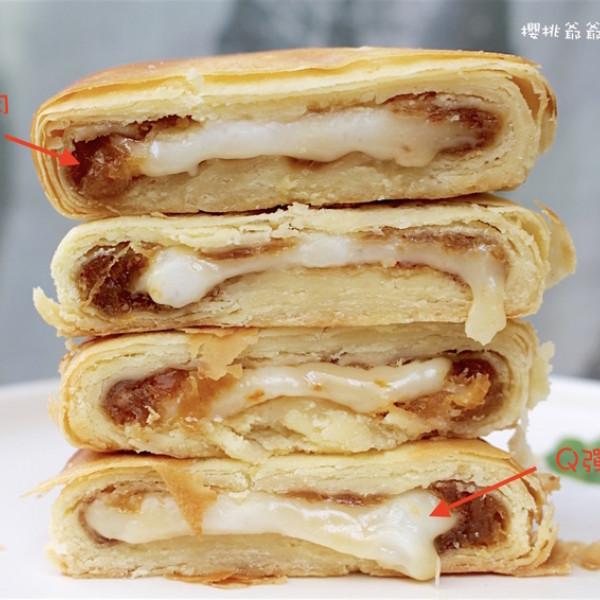 新北市 購物 特產伴手禮 【櫻桃爺爺】金棗老婆餅+北海道杏仁牛軋糖。