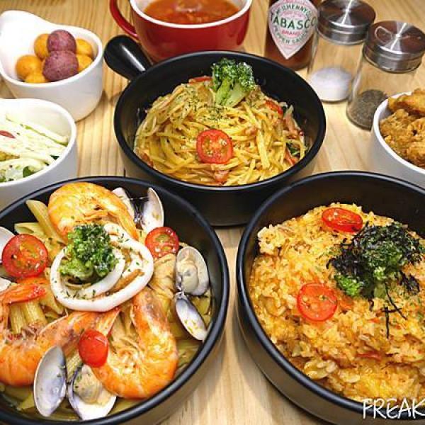 台北市 餐飲 義式料理 Freaks癮客