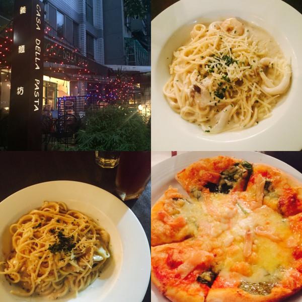 台北市 美食 餐廳 異國料理 義式料理 CASA DELLA PASTA 義麵坊 (大直本店)
