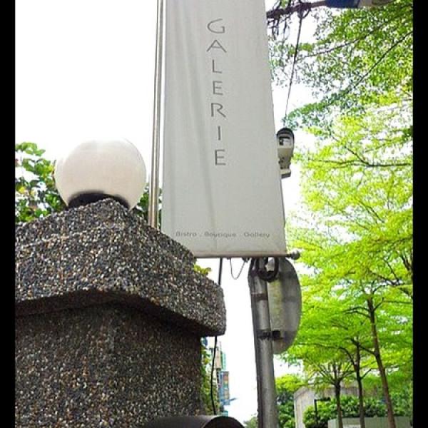 台北市 美食 餐廳 異國料理 義式料理 百藝畫廊 GALERIE Bistro
