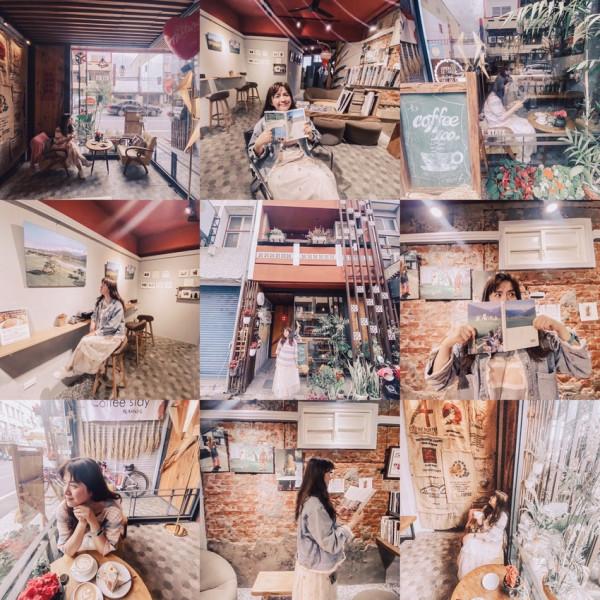 台東縣 餐飲 咖啡館 coffeestay賴老師的家