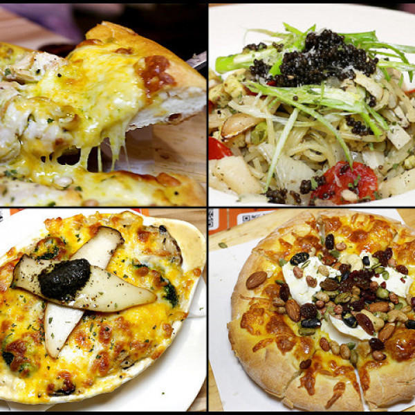台北市 餐飲 義式料理 葉子異國小廚坊