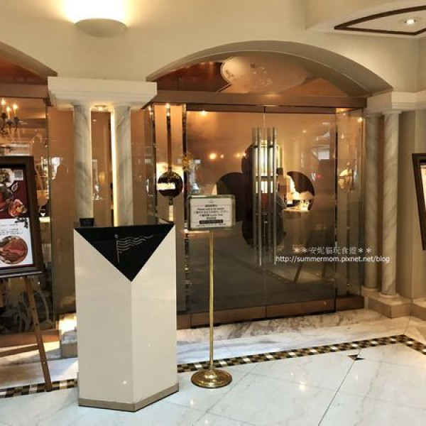 台北市 餐飲 牛排館 歐華酒店-地中海牛肋排牛排餐廳