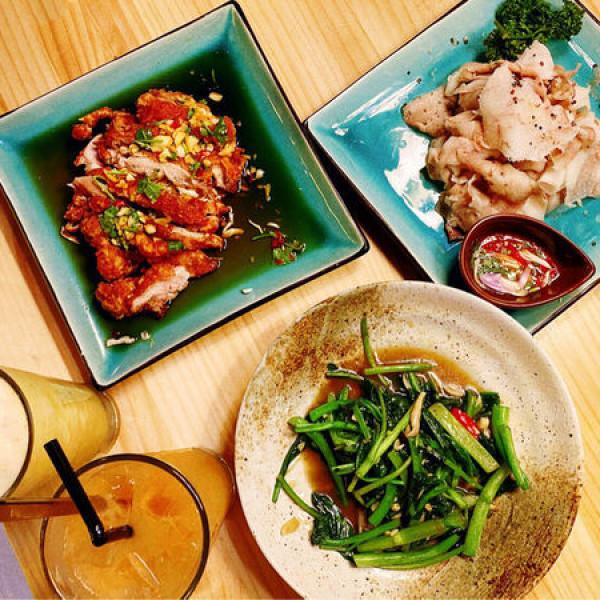 新北市 餐飲 泰式料理 咖啡戶泰食館