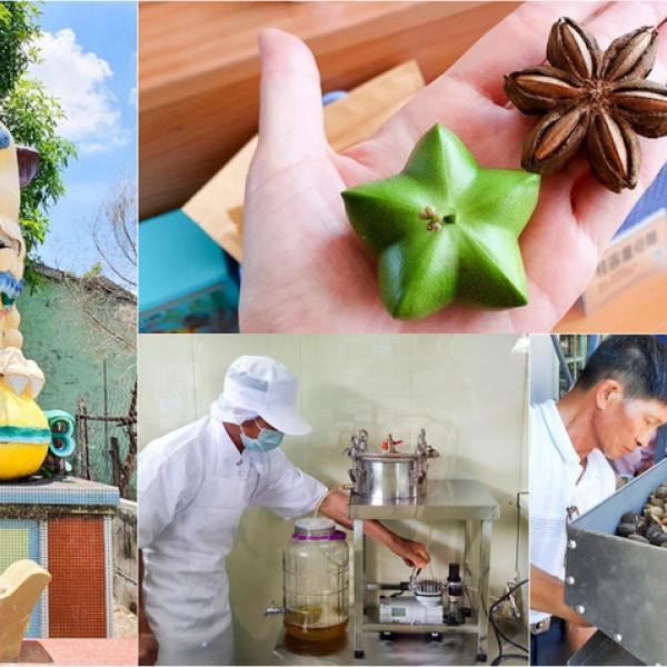 屏東縣 觀光 觀光景點 大路關文化驛站