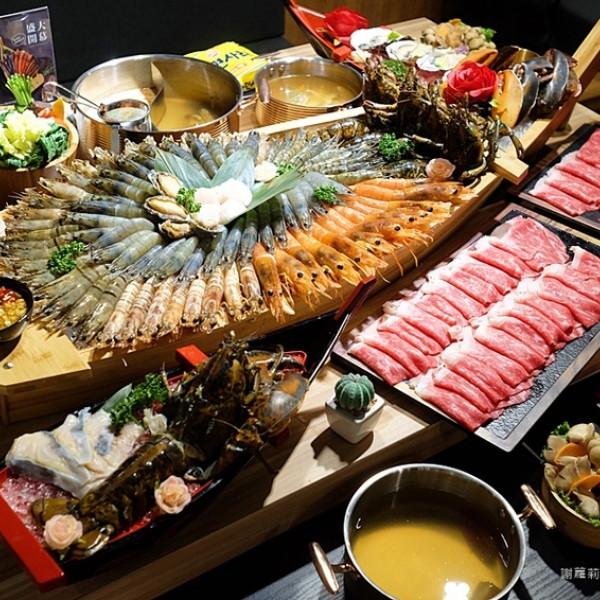 新北市 餐飲 鍋物 火鍋 藏王極上鍋物-林口店