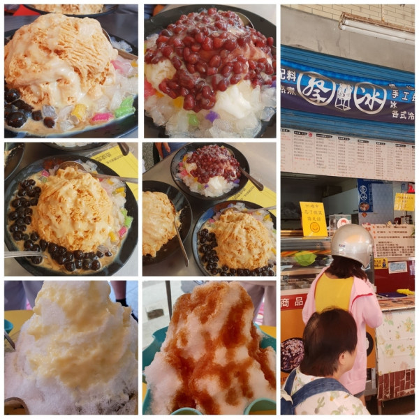 新北市 餐飲 夜市攤販小吃 蔡店冰品