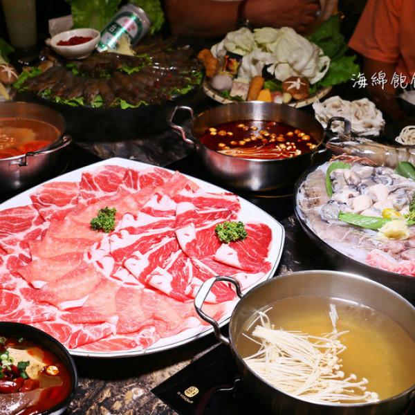 台北市 餐飲 鍋物 火鍋 丰明殿涮涮鍋殿堂(芝山殿)